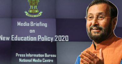National Education Policy 2020: All You Need to Know