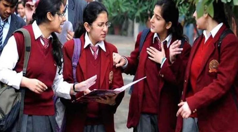 Karnataka SSLC Results 2020: KSEEB may declare Class 10 scores today; steps to check score via SMS