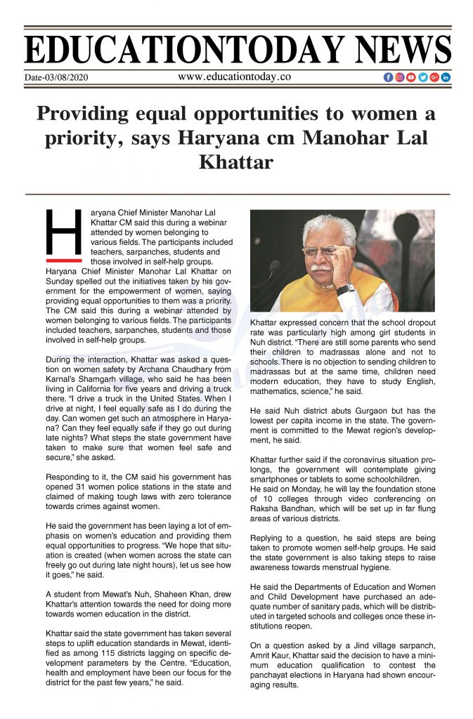 Providing equal opportunities to women a priority, says Haryana cm Manohar Lal Khattar