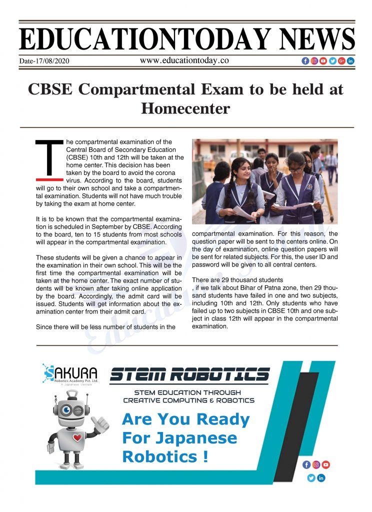 CBSE Compartmental Exam to be held at Homecenter