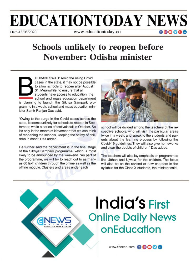 Schools unlikely to reopen before November: Odisha minister