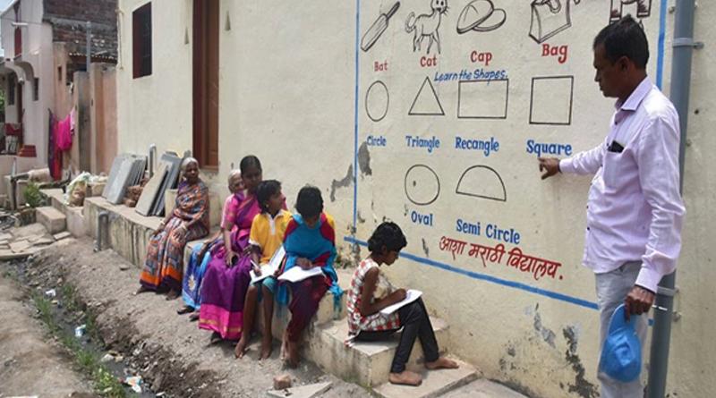 Coronavirus: Maharashtra school paints village walls for outdoor pandemic classes