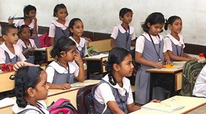 Maharashtra education department to form committee to look into private school fees
