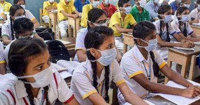 Gujarat govt decides against reopening schools from September 21