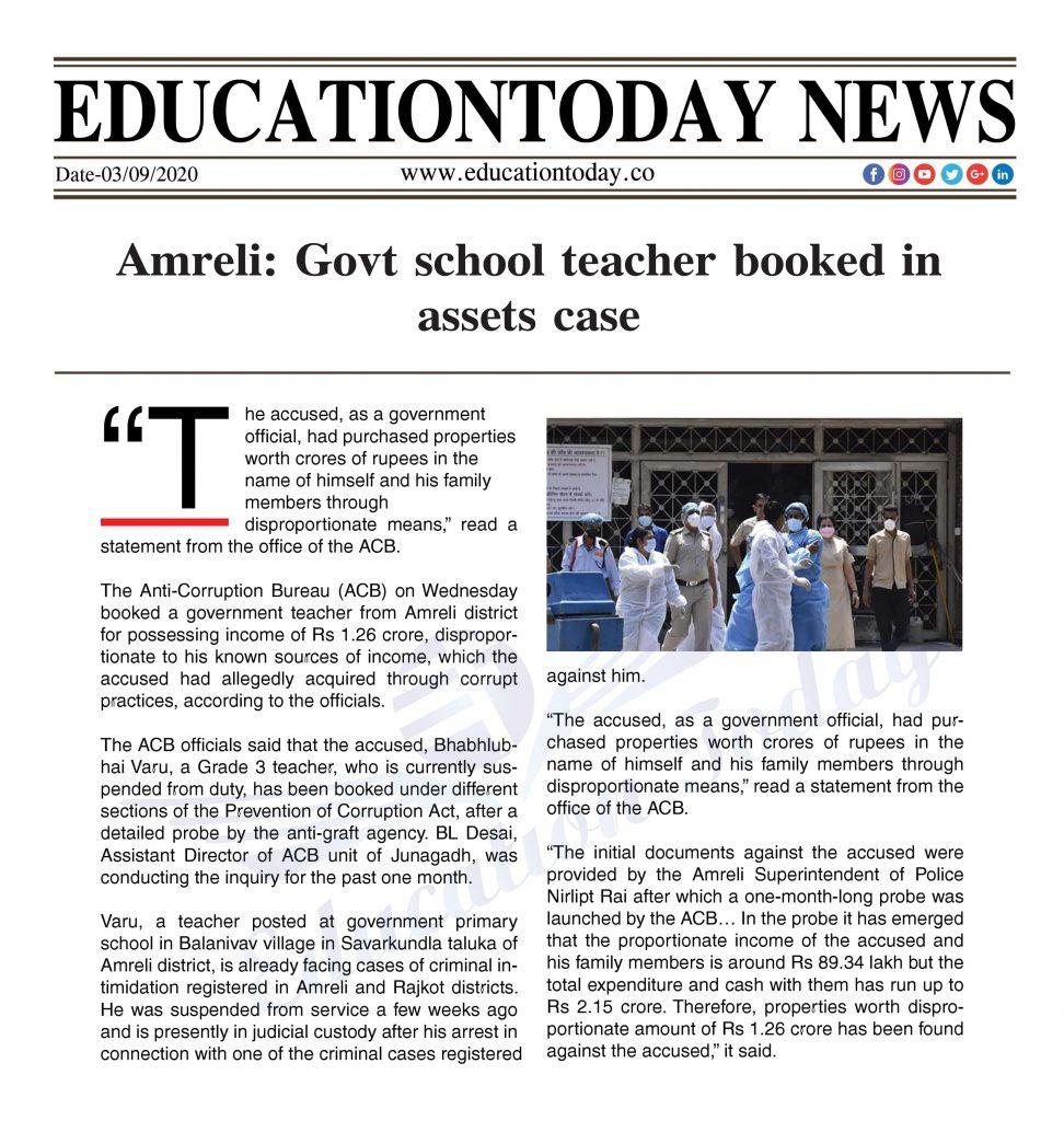 Amreli: Govt school teacher booked in assets case