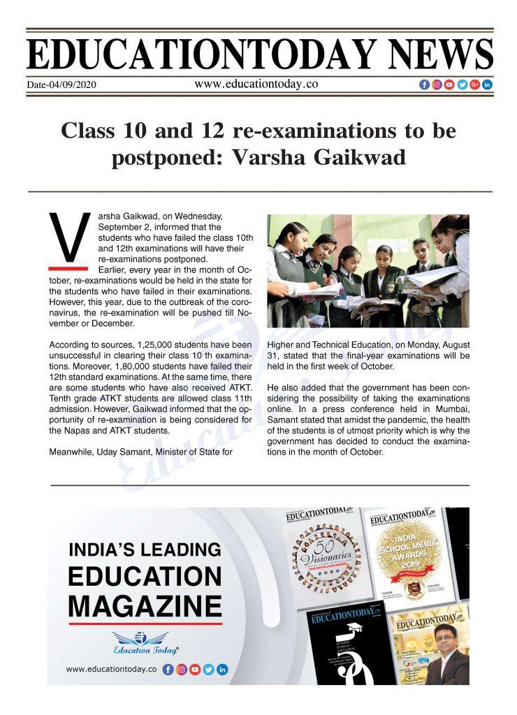 Class 10 and 12 re-examinations to be postponed: Varsha Gaikwad