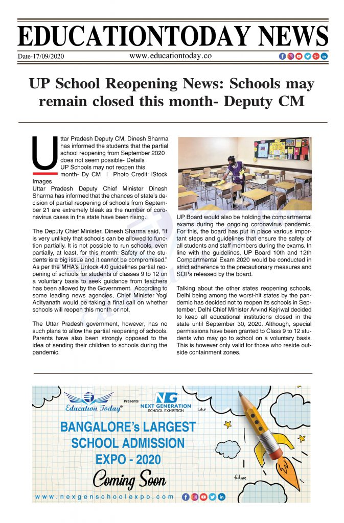 UP School Reopening News: Schools may remain closed this month- Deputy CM