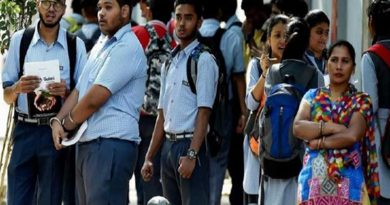CBSE introduces 'Facial Recognition System' for accessing digital academic documents of Class 10 and 12
