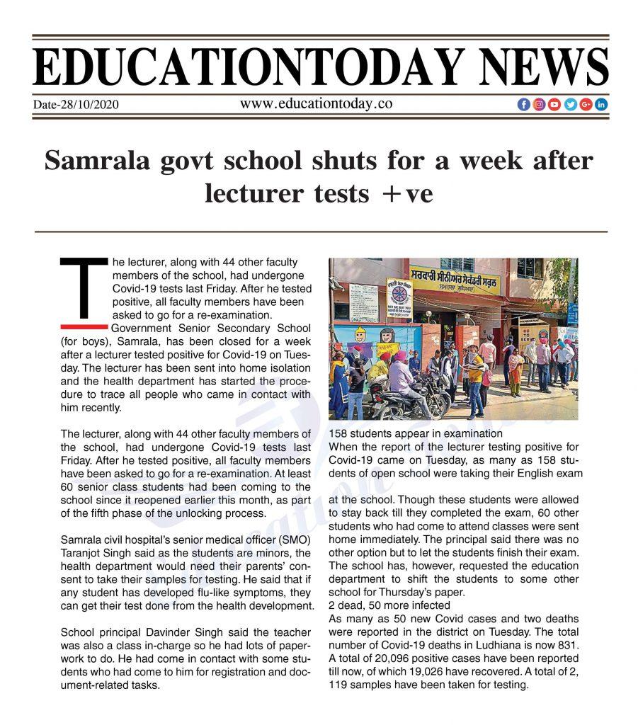 Samrala govt school shuts for a week after lecturer tests +ve