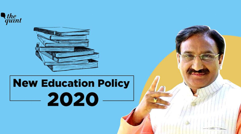 New education policy promotes multidisciplinary studies, says HRDminister