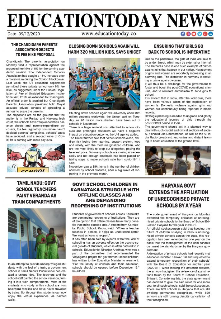 Tamil Nadu: Govt school teachers paint veranda as train compartments