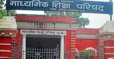 NCERT books to be introduced for three more classes by UP Board