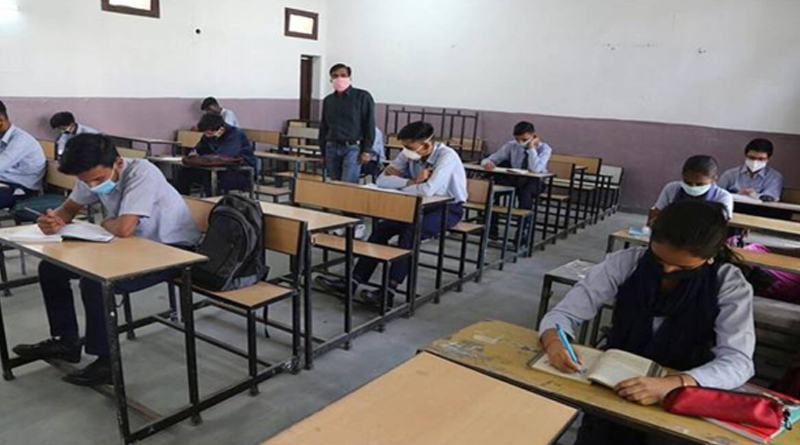 Madhya Pradesh Schools to Remain Shut Till March 31, But Board Exams Will be Conducted