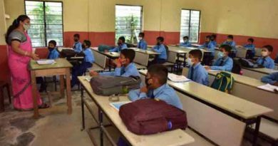 Maharashtra: Class IV staff for schools on contract now