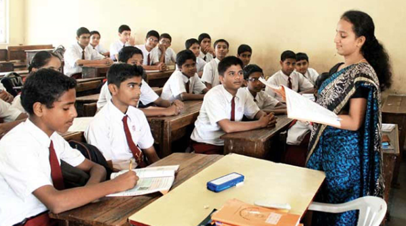 Schools and colleges in Ludhiana to remain closed today