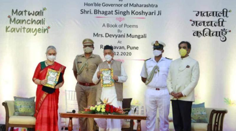 Governor Bhagat Singh Koshyari releases Devyani Mungali's second book of poems