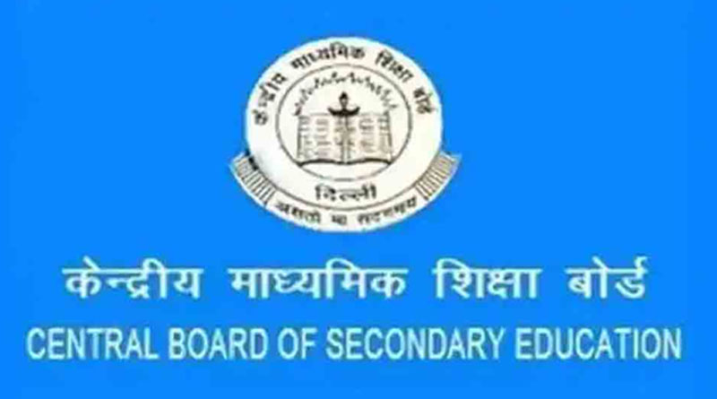 Board Exam Dates released for 2021