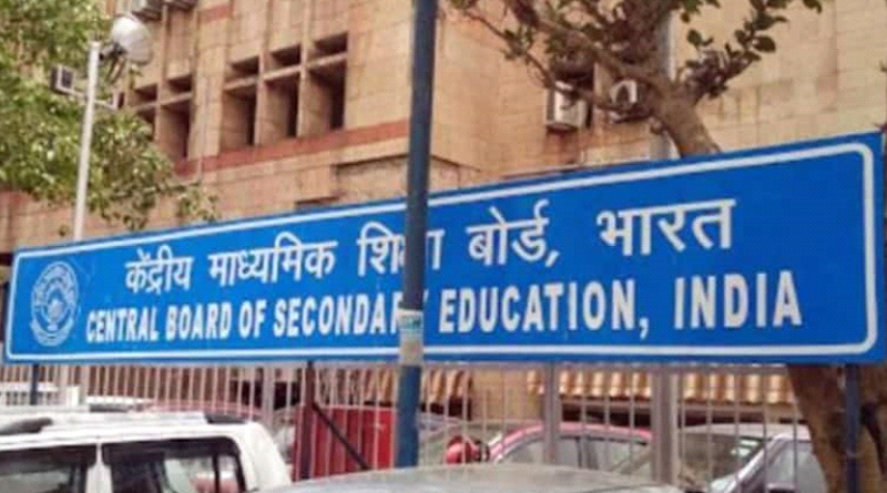 CBSE to introduce new rules for school affiliations