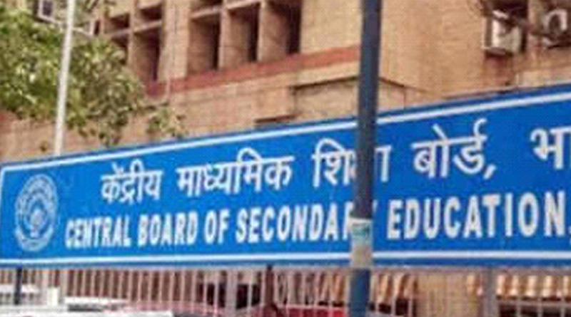 CBSE restructures affiliation system; switches to a completely digital process