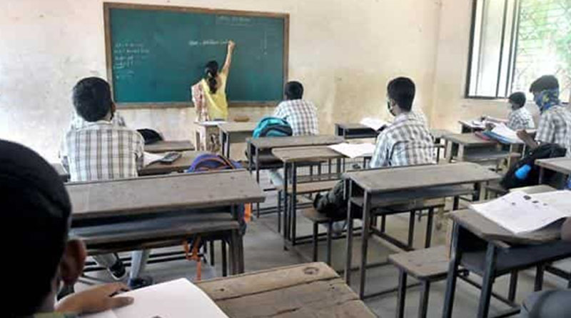 Pune Municipal Corporation is yet to decide on reopening schools for classes 5-8
