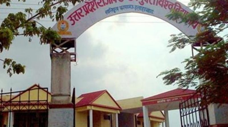 UPRTOU to set up women study centre