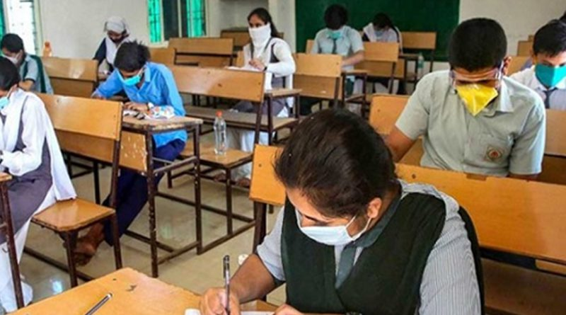 Technical education department to clear status on exam in 2-3 days