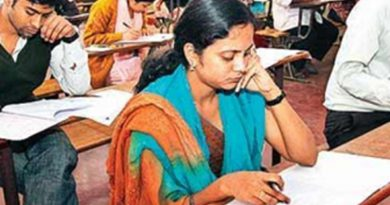 REET Exams to be held on Sept 26