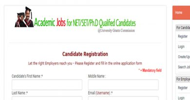 UGC academic job portal launched for NET, SET & PhD qualified candidates