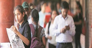 Karnataka CET will not be a criterion for BSc admissions 2021