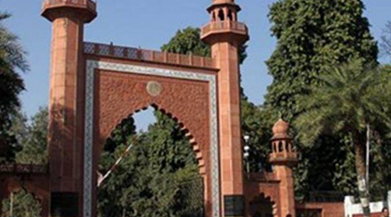 AMU begins admission process for PG courses