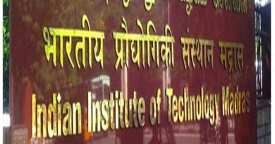 IIT-Madras launches research centre on start-ups, risk financing