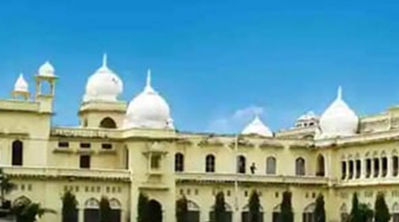 Lucknow University to launch course in philosophical counselling