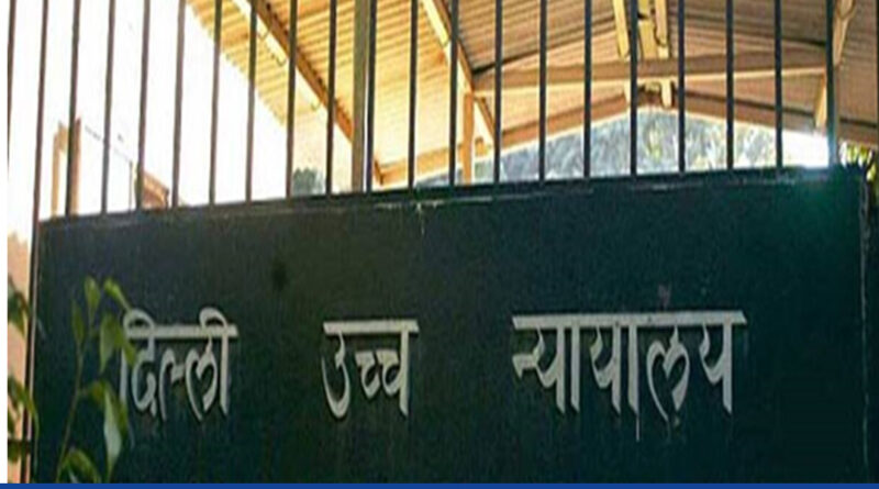 Delhi HC pulls up NGO for moving court at 11th hour to direct CBSE schools on Class 10 marks