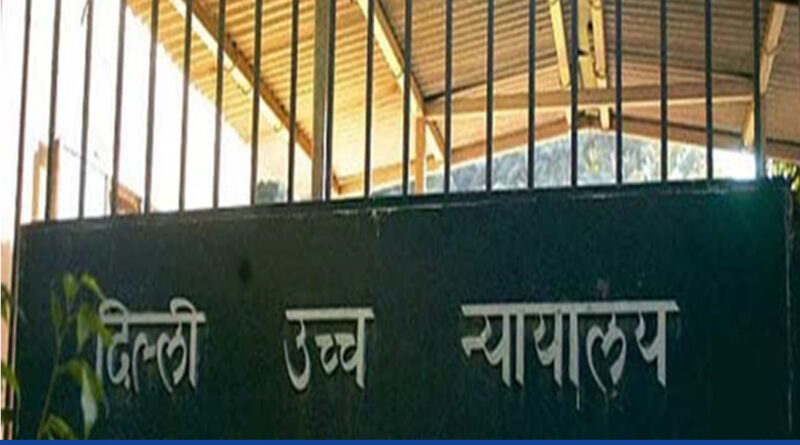 Delhi HC to hear doctors' plea against costs imposed for asking to postpone exam