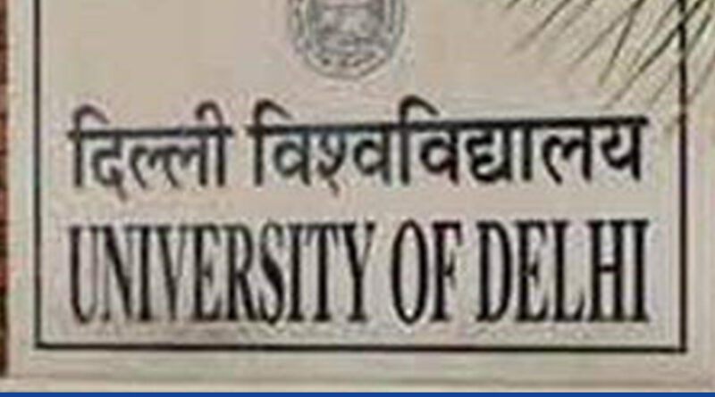 HC refuses to interfere with DU's exam rules for last year's law semesters