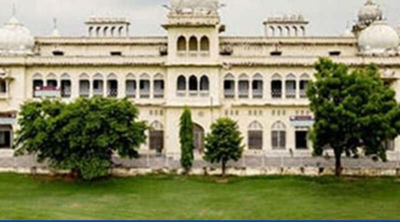 Lucknow University's UG courses now include Covid-19 concepts