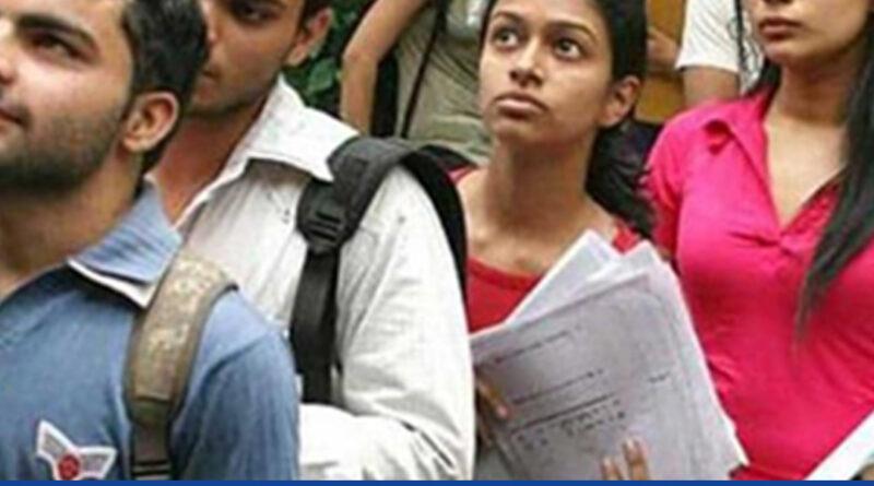 Madhya Pradesh govt scraps maximum age criteria for college admissions