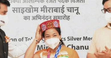 Mirabai Chanu dedicates Tokyo Olympics medal to India & thanks PM Modi for encouragement