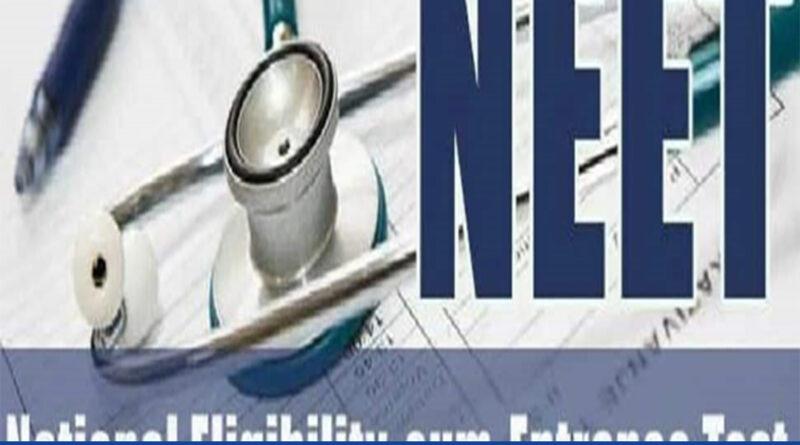 NEET UG 2021 exam to be held in Dubai