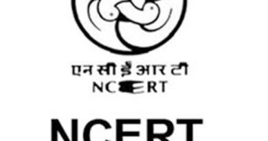 National Achivement survey will be conducted by NCERT, says Dharmendra Pradhan