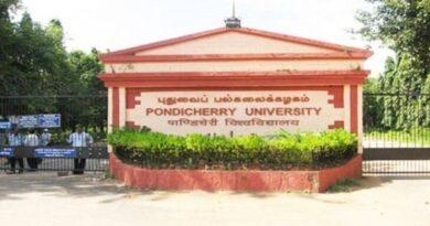 Pondicherry University introduces PG course in Andaman & Nicobar islands