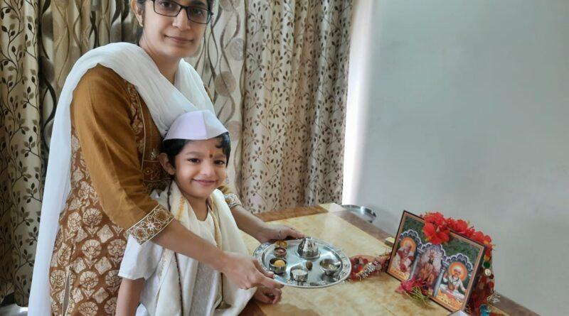 Delhi Public School Nashik Ashadhi Ekadashi celebrated at DPS Nashik.