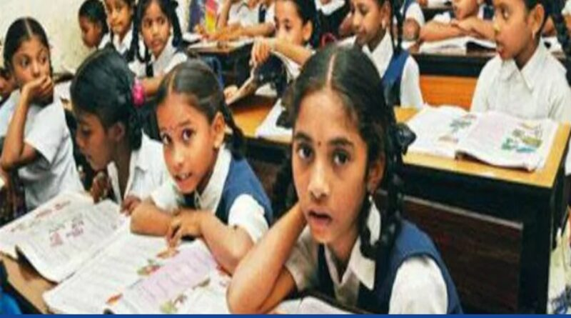 Jharkhand Government To Provide Free Books To Students of classes Class 9 & 10