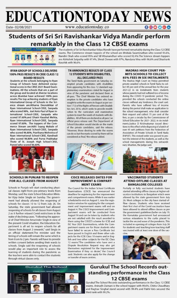 Educational NEWS India