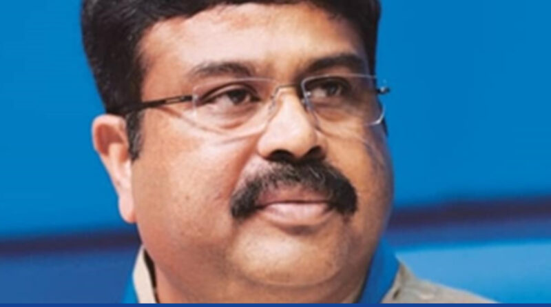Formulation Of New Education Policy Is A Live Example Of Cooperative Federalism, says Dharmendra Pradhan - Education News