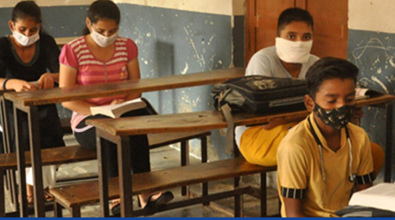 Maharashtra: Schools To Resume More Offline Classes From August 17 - Education News