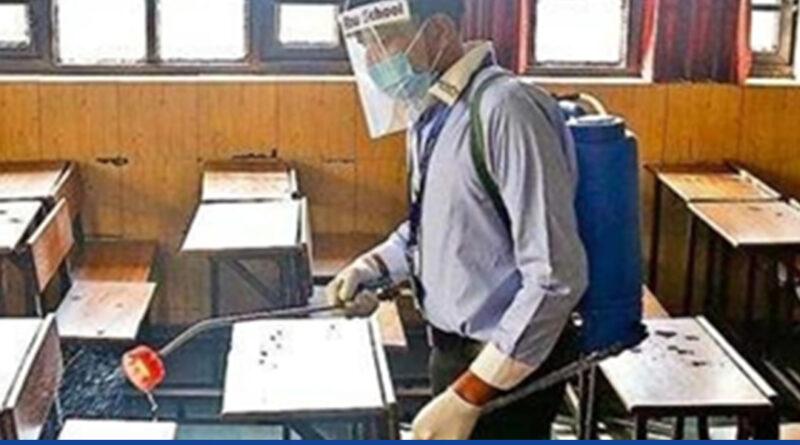 Schools in Uttar Pradesh reopen for Classes 9 to 12