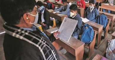 Maharashtra Government Directs Schools To Waive Off Fees By 15 Per Cent - Education Today