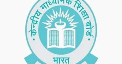 CBSE admit card released for private & regular candidates of classes 10 & 12 – Education News