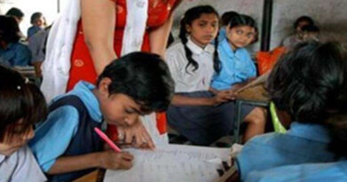 Haryana schools to reopen for classes 4 & 5 from September 1 - Education News